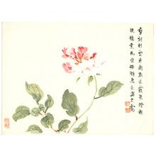 Komuro Suiun: Pink and white Flower - Artelino