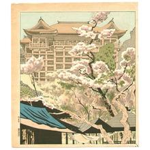 Ito Nisaburo: Kiyomizu Temple - Artelino