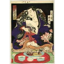 Utagawa Kuniteru: Sumo Banquet - Artelino
