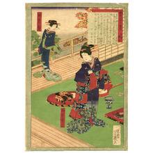 Ochiai Yoshiiku: Thirty-six Famous Restaurants - Artelino
