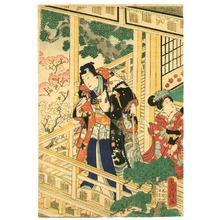 Utagawa Fusatane: Prince Genji - Artelino