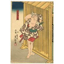 Utagawa Kunisada: Fisherman - Artelino