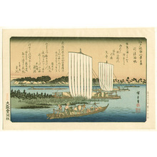歌川広重: Returning Sailboats - Edo Kinko Hakkei - Artelino