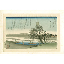 歌川広重: Autumn Moon over Tama River - Edo Kinko Hakkei - Artelino