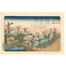 歌川広重: Sunset at Koganei - Edo Kinko Hakkei - Artelino