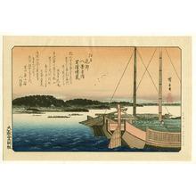 歌川広重: Shibaura - Edo Kinko Hakkei - Artelino