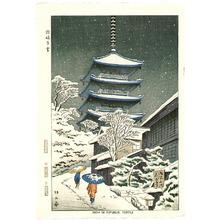 Fujishima Takeji: Snow at Kofukuji Temple - Artelino