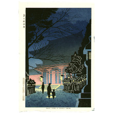 浅野竹二: Night Scene of Kasuga Shrine - Artelino