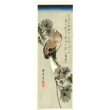 Utagawa Hiroshige: Owl - Artelino