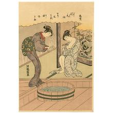 Isoda Koryusai: Pedicure - Artelino