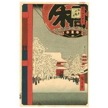 歌川広重: Asakusa Kinryuzan Temple - Meisho Edo Hyakkei - Artelino