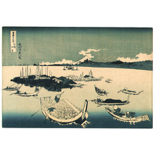 葛飾北斎: Tsukuda Island (ai-zuri) - Fugaku Sanju-rokkei - Artelino