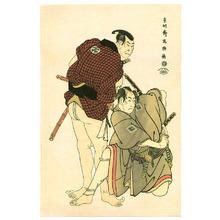 東洲斎写楽: Two Samurai - kabuki - Artelino