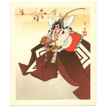 Gekko Ohashi: Shibaraku - kabuki - Artelino
