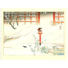 Yamaguchi Hoshun: Small Shrine in the Snow - Artelino
