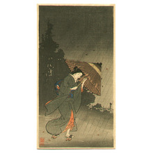 Ito Sozan: Beauty in the Rain - Artelino