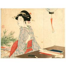 水野年方: Writer (Kuchi-e) - Artelino