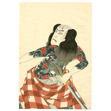 Unknown: Tattooed Man - kabuki - Artelino