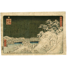 Utagawa Hiroshige III: Evening Snow at Hira - Ohmi Hakkei - Artelino