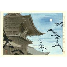 徳力富吉郎: Hakozaki Hachimangu Shrine - Famous, Sacred and Historical Places (first edition) - Artelino