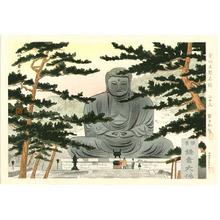 Tokuriki Tomikichiro: Great Buddha of Kamakura - Famous, Sacred and Historical Places (first edition) - Artelino
