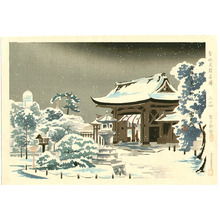 Tokuriki Tomikichiro: Minatogawa Shrine - Famous, Sacred and Historical Places (first edition) - Artelino