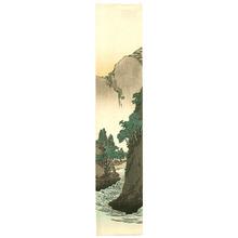Yoshimoto Gesso: Canyon River - Artelino