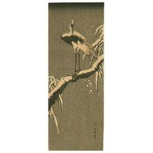 Katsushika Hokusai: Egret on a Snowy Branch - Artelino