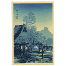 Takahashi Hiroaki: Country House at Negishi - Artelino