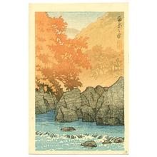 川瀬巴水: Shiobara in Autumn - Artelino