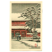 川瀬巴水: Zojoji Temple in a Snowy Day - Artelino
