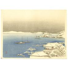 Arai Yoshimune: Snowy River - Artelino