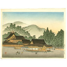 Arai Yoshimune: Shinto Shrine - Artelino
