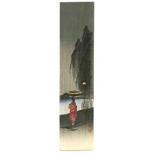 古峰: Lady in the Rain - Artelino