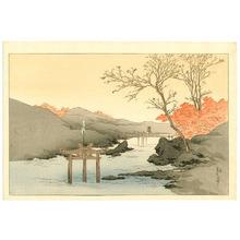 Koho: Torii in a River - Artelino