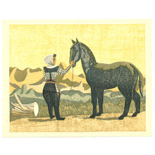 Maekawa Senpan: Girl and Horse - Girl from the Field - Artelino