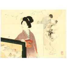 Tsukioka Kogyo: Kuchi-e - Artelino