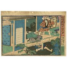 Utagawa Kunikazu: Act 1 - Igagoe Dochu Sugoroku - Artelino