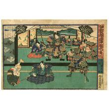 Utagawa Kunikazu: Act 2 - Igagoe Dochu Sugoroku - Artelino
