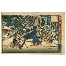 Utagawa Kunikazu: Act 10 - Igagoe Dochu Sugoroku - Artelino