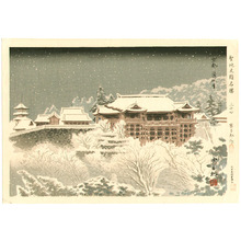 Tokuriki Tomikichiro: Kiyomizu Temple - Famous, Sacred and Historical Places (first edition) - Artelino