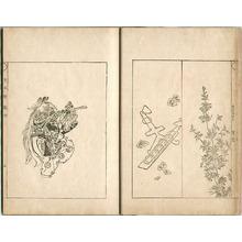 Ogata Gekko: Sketches by Gekko - Irohabiki Gekko Manga Vol.2 of the 2nd Set (e-hon: 1st Edition) - Artelino