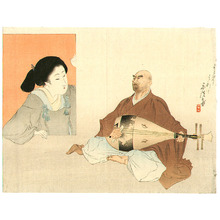 富岡英泉: Beauty and Blind Biwa Player (Kuchi-e) - Artelino