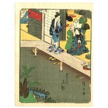 Utagawa Hiroshige: Shono - Fifty Three Stations of Tokaido (Figure) - Artelino