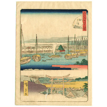 Utagawa Hiroshige III: Tsukuda Island - Fourty-eight Views of Famous Places of Edo) - Artelino