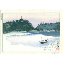 Paul Binnie: Sankei-en Garden (First of Limited Edition: 1/100) - Artelino
