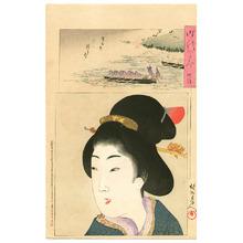 Toyohara Chikanobu: Meiji - Jidai Kagami - Artelino