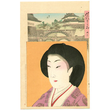 豊原周延: Meiji - Jidai Kagami - Artelino