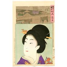 豊原周延: Kouka - Jidai Kagami - Artelino