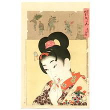 Toyohara Chikanobu: Bunsei - Jidai Kagami - Artelino